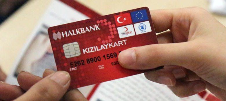 الهلال الاحمر التركي يعلن عن المساعدات الخاصة برواتب الطلاب اللاجئين 1