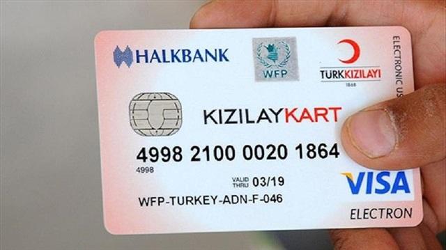 راتب جديد من الهلال الأحمر التركي لكن بشروط 1