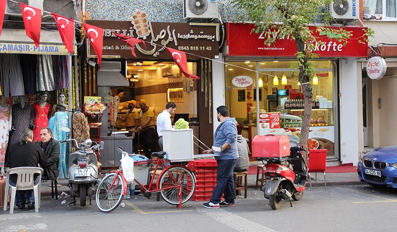فرصة لتسجيل شركتك في إسطنبول مجانًا 1