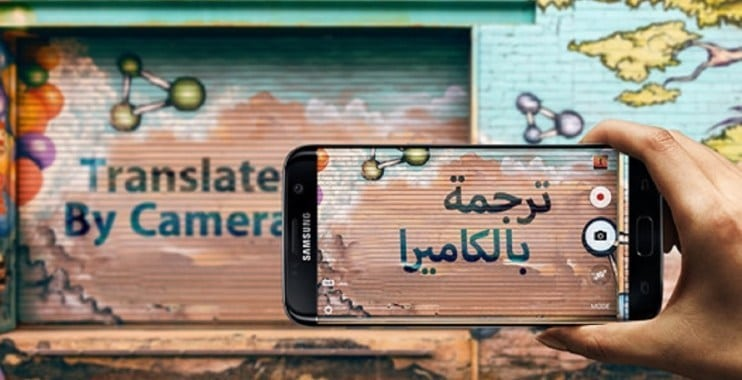 Download App for mobile version allows you to translate advertisements or posters using your smartphone's camera !! 2