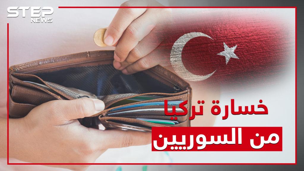 شاهد حجم الخسائر التي ستتكبدها تركيا في حال أقدمت على ترحيل اللاجئين السوريين!! 1
