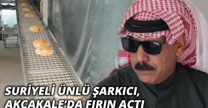 شاهد:المغني السوري العالمي عمر سليمان يفتتح مخبزاً في تركيا و يوزع الخبز مجاناً للفقراء 1