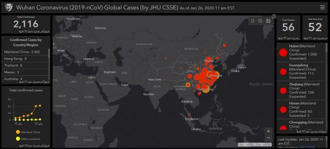 موقع يوضح أماكن انتشار فيروس كورونا على الخريطة ومعلومات كاملة عنه 2