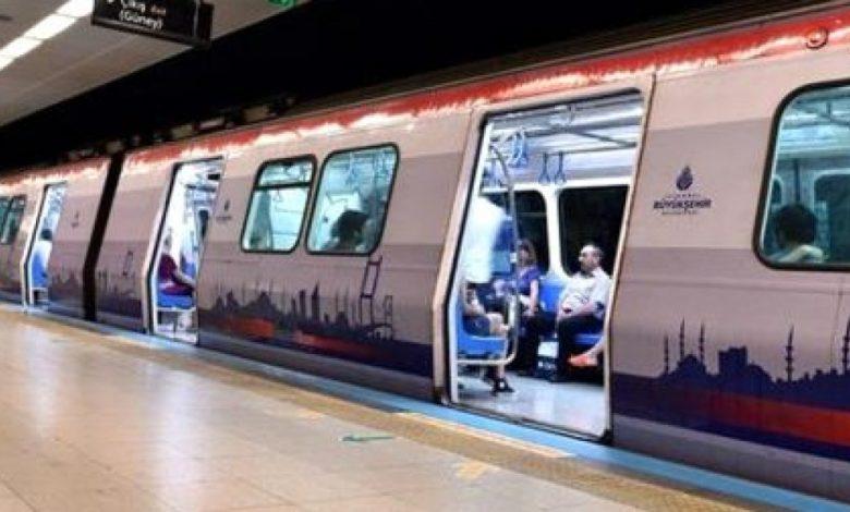 قرار جديد ومهم من إدارة مترو إسطنبول 1