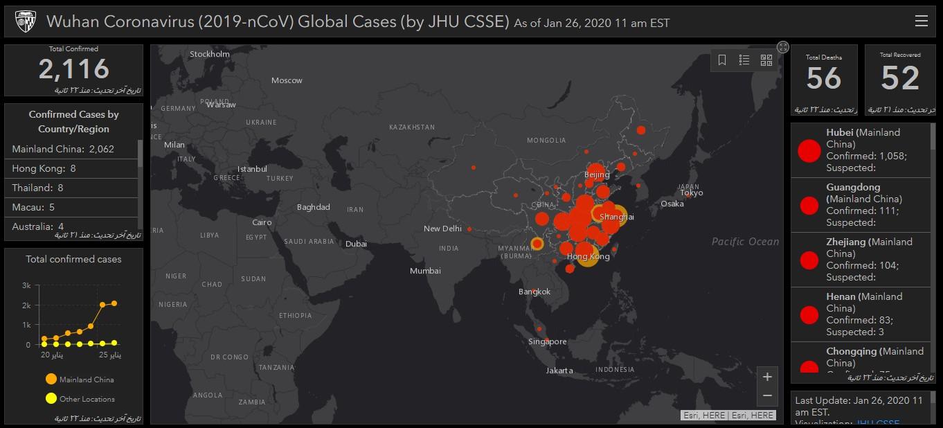 موقع يوضح أماكن انتشار فيروس كورونا على الخريطة ومعلومات كاملة عنه 1