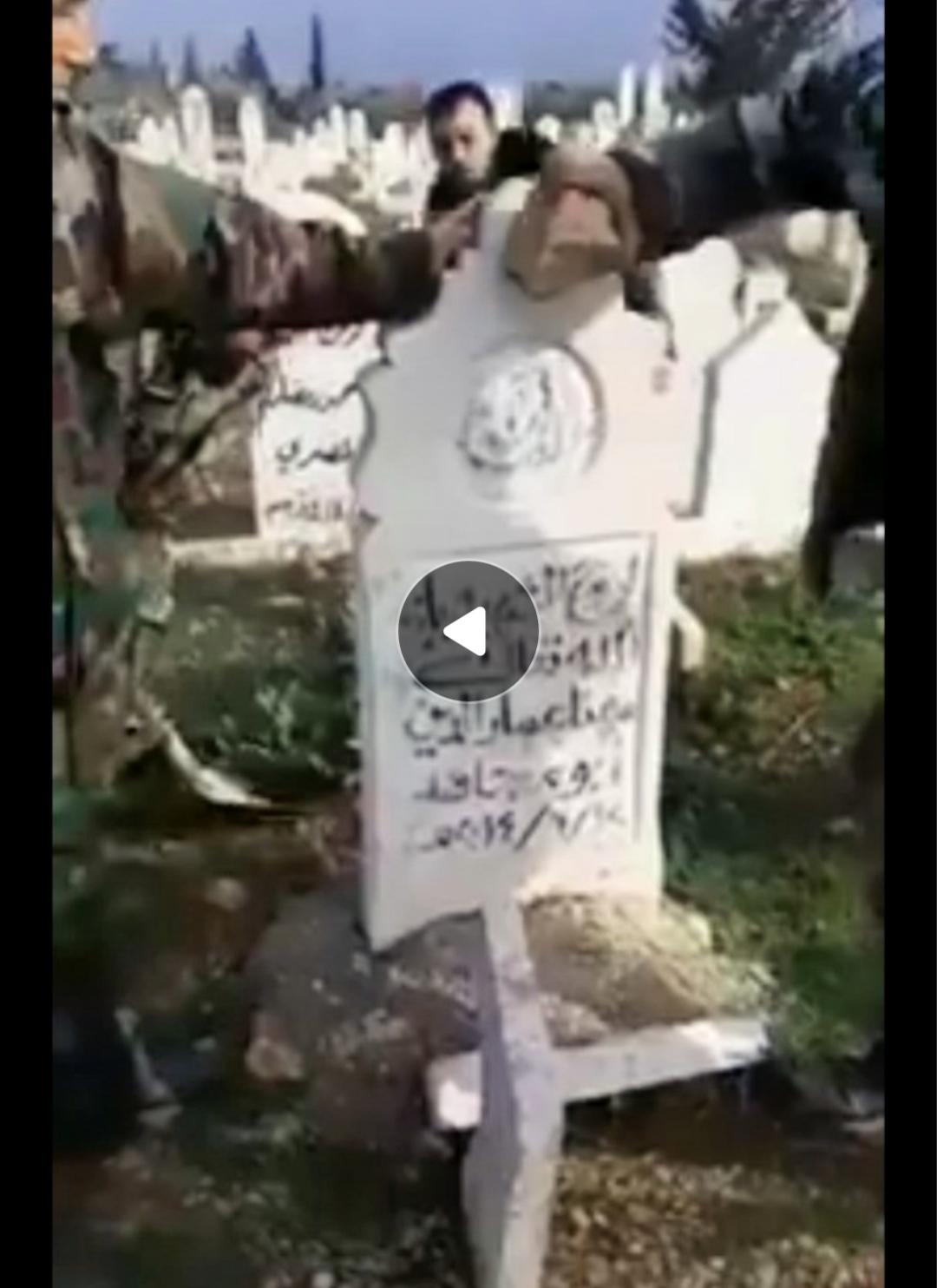 مليشيات الأسد تنبش قبور الثوار في خان السبل .. شاهد ماذا قالوا بالفيديو 1