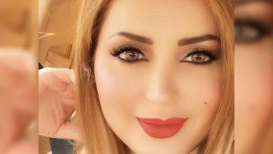 صورة نسرين طافش في الحجر الصحي ..شاهد كيف تقضي وقتها بالصور