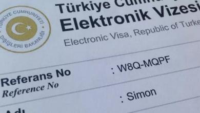 Photo of تركيا تعفي مواطني 11 بلدا جديدا من تأشيرة الدخول