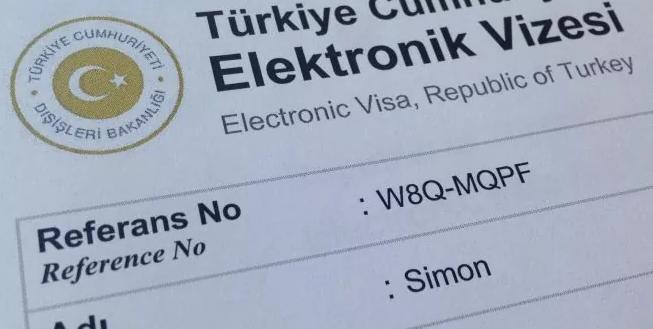تركيا تعفي مواطني 11 بلدا جديدا من تأشيرة الدخول 6
