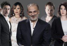 Photo of شاهد أهم المسلسلات السورية وموعدها في شهر رمضان 2020 وقنوات عرضها
