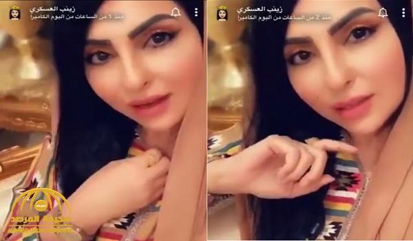 """زينب العسكري توضح سبب تسمية بناتها """"الحلا والزين والغلا"""" بعد اتهامها بالنرجسية – فيديو 1"""