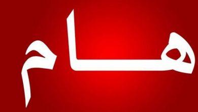 Photo of الهلال الأحمر التركي يرسل تحذيراً للاجئين السوريين في البلاد