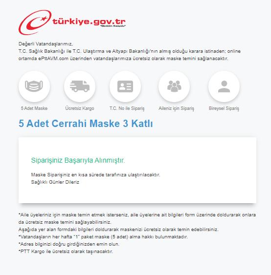بالفيديو:شرح طريقة التسجيل على الكمامات المجانية في تركيا بالرابط الجديد 2