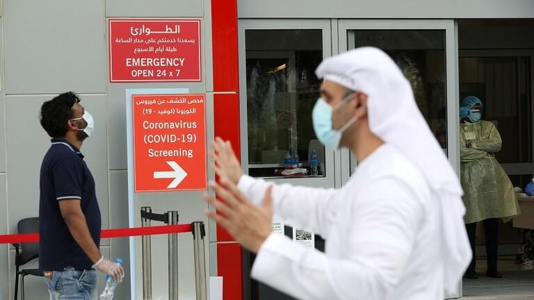 دراسة تتوقع مواعيد انتهاء جائحة كورونا في بلدان عربية 1
