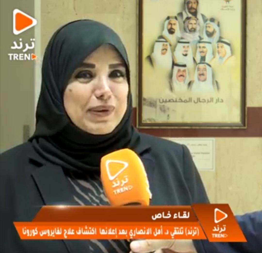 دكتورة عربية تعلن اكتشافها علاج لمرض كورونا 1