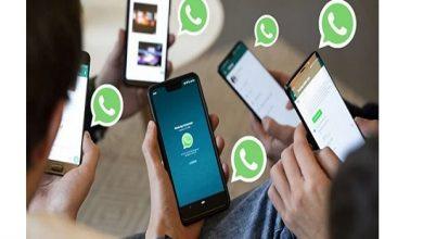 صورة أصبح بإمكانك مشاهدة أصدقائك الonline على الواتساب دون فتح التطبيق