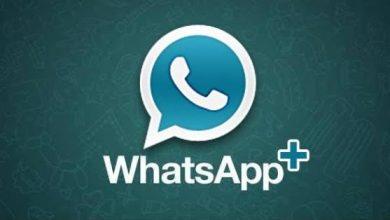 """Photo of تحديث تطبيق """"WhatsApp Plus"""" 2020 الجديد في نسخته المطورة يأتي بالعديد من الميزات"""