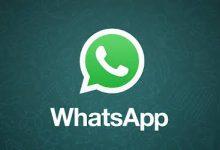 Photo of كيفية إرسال رسالة في واتساب لرقم غير محفوظ في هاتفك المحمول
