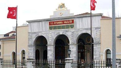 Photo of بلدية اسطنبول تحدد ساعات العمل في شهر رمضان