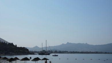 صورة جزيرة سياحية تركية معروضة للبيع