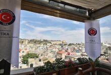 Photo of كيف ساعدت تركيا العالم في محاربة فيروس كورونا