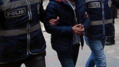 Photo of جريمة مروعة تحدث في مدينة غازي عنتاب