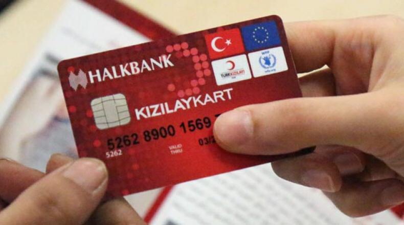 صورة الهلال الأحمر التركي يفاجئ الاجئين السوريين بمنحة مالية إضافية لمرة واحدة