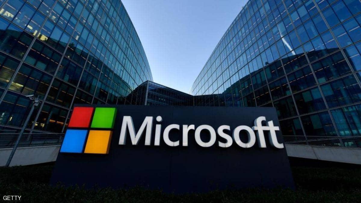 100 ألف دولار أميركي من شركة مايكروسوفت لمن يخترق أحد أنظمتها 1