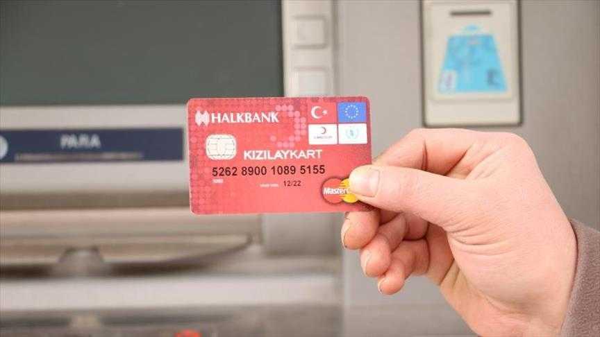 Photo of تنويه هام من الهلال الأحمر التركي لتجنب الغاء بطاقة الهلال الأحمر الخاصة بكم
