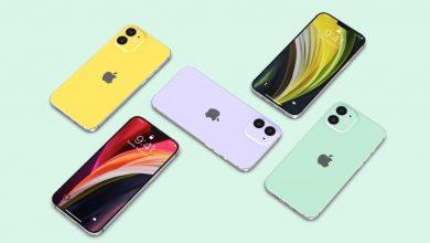 Photo of تسريبات جديدة: سلسلة جديدة من هواتف أيفون قريباً بإسعار مناسبة جداً