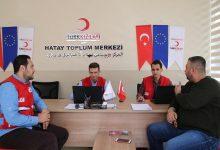 Photo of الهلال الأحمر التركي يطلق رابطًا للحصول على استشارة قانونية مجانية باللغة العربية