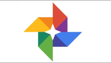 Photo of توقف تطبيق صور Google الاحتفاظ بنسخة احتياطية من صور Twitter و Facebook و WhatsApp و Instagram بشكل افتراضي
