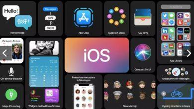 "Photo of تعديلات جديدة على تطبيقات آبل في نظامها الجديد""IOS 14″"