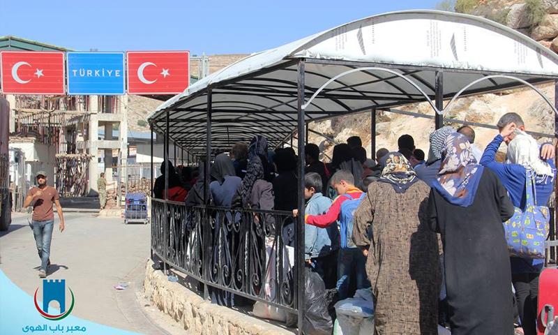 صورة معبر باب الهوى الحدودية يعلن فتح المعبر أمام المسافرين وفقاً لهذه الشروط