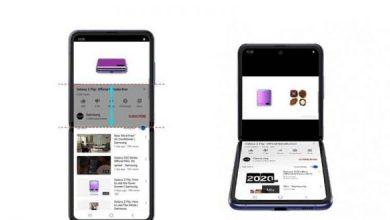 Photo of تعاون جديد بين سامسونج و جوجل يؤدي إلى تطوير يوتيوب
