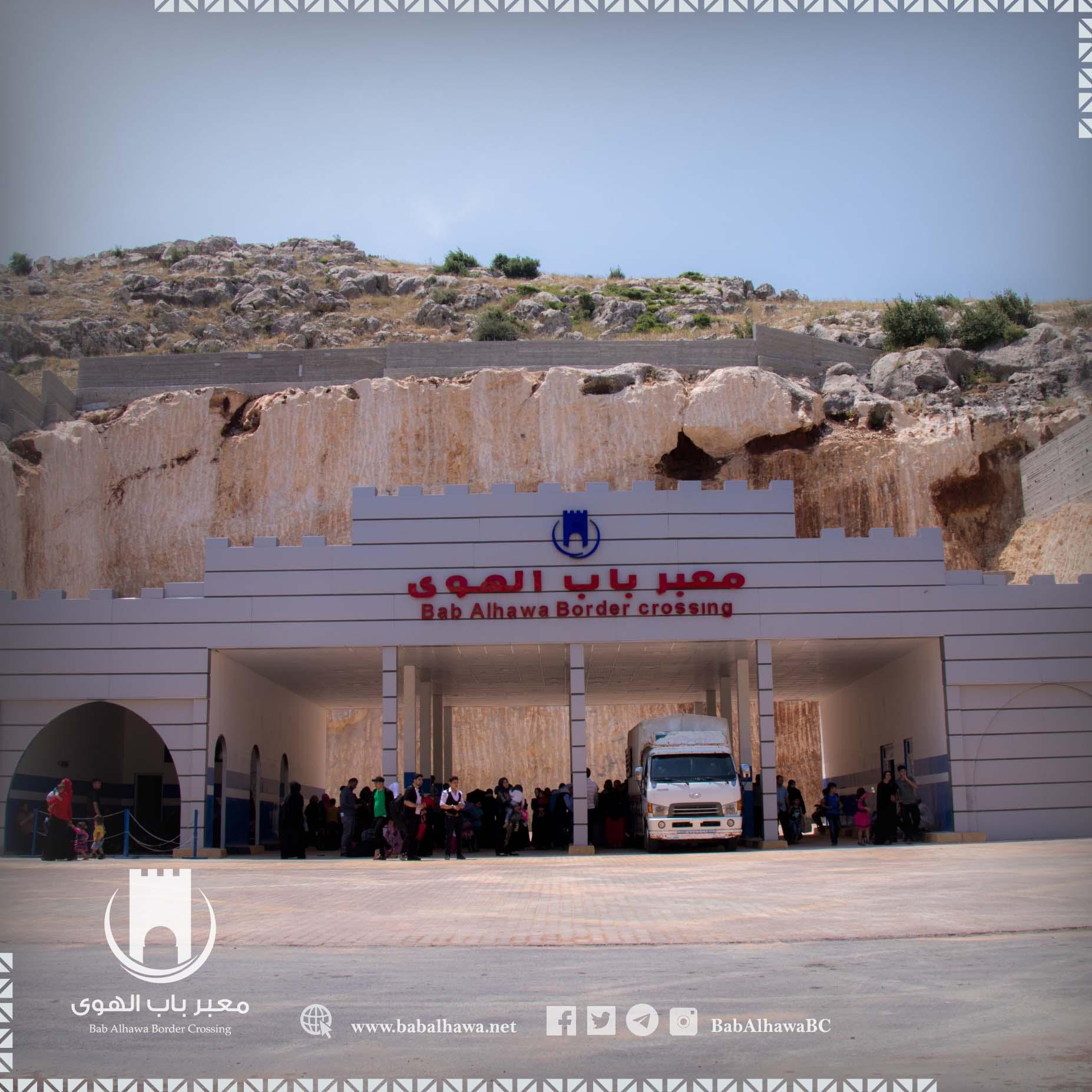 Photo of بيان لمعبر باب الهوى حول افتتاح المعبر مع الجانب التركي