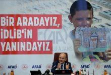 """Photo of وزير الداخلية التركي : حملة الاغاثة """"نحن مع إدلب"""" جمعت 105 ملايين دولار"""
