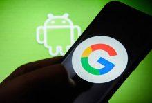 Photo of غوغل تصلح مشكلة هواتف أندرويد الكبرى