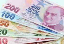 Photo of سعر الصرف الليرة التركية اليوم أمام العملات الأجنبية والذهب