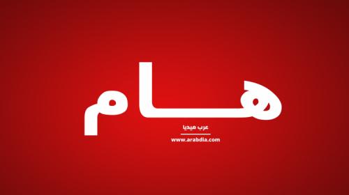 الهلال الأحمر التركي يحسم مسألة رفع المساعدة الشهرية للسوريين في تركيا .
