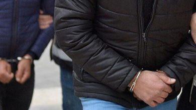 """Photo of السلطات التركية تصدر لوائح قانونية جديدة وتباشر بمكافحة """"الجريمة الإلكترونية"""""""