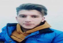 """Photo of بدأ أولى جلسات محاكمة """"الشرطي التركي"""" قاتل الشاب السوري في أضنة."""