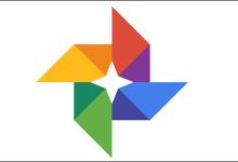 """Photo of شركة غوغل تقدم تحديث جديد لتطبيق""""صور غوغل"""" على نظام الأندرويد إليك الميزات"""