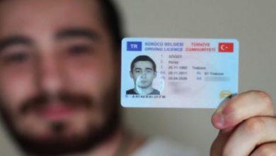 """صورة خطوة من الحكومة المؤقتة لتخفيف معاناة استخراج رخصة قيادة""""شهادة سواقة"""" في تركيا"""