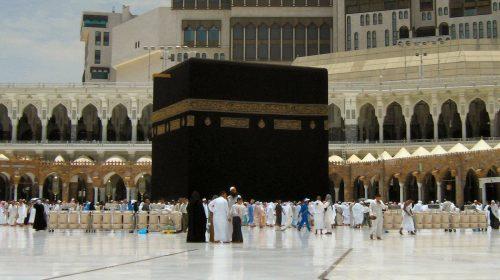 لأول مرة في تاريخ المملكة السلطات السعوية تصدر قرار يتعلق في صلاة العيد