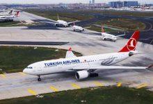 Photo of قرار جديد من الخطوط الجوية التركية يتعلق بالسفر بين الولايات التركية