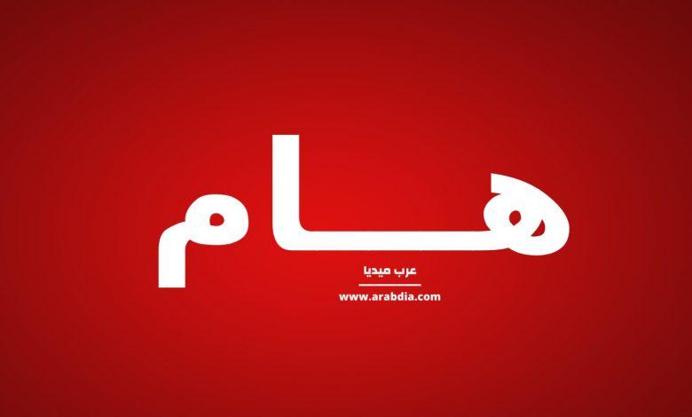 Photo of الهلال الأحمر التركي يعلن عن زيادة في الدعم المالي الشهري المخصص للسوريين لهذه الفئة