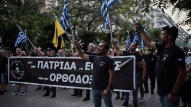 Photo of فعاليات غضب في اليونان تم حرق العلم التركي فيها بسبب مسجد آيا صوفيا