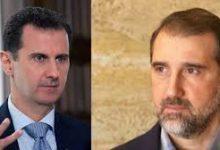 Photo of نظام الأسد يواصل تصفية شركات رامي مخلوف