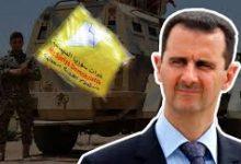 """Photo of المليشات الإنفصالية """"قسد"""" توجه صفعة لحكومة بشار الأسد"""